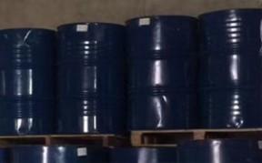 HF9200环氧呋喃树脂